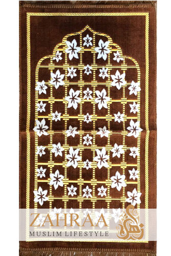 Prayer Mat Kids Brown