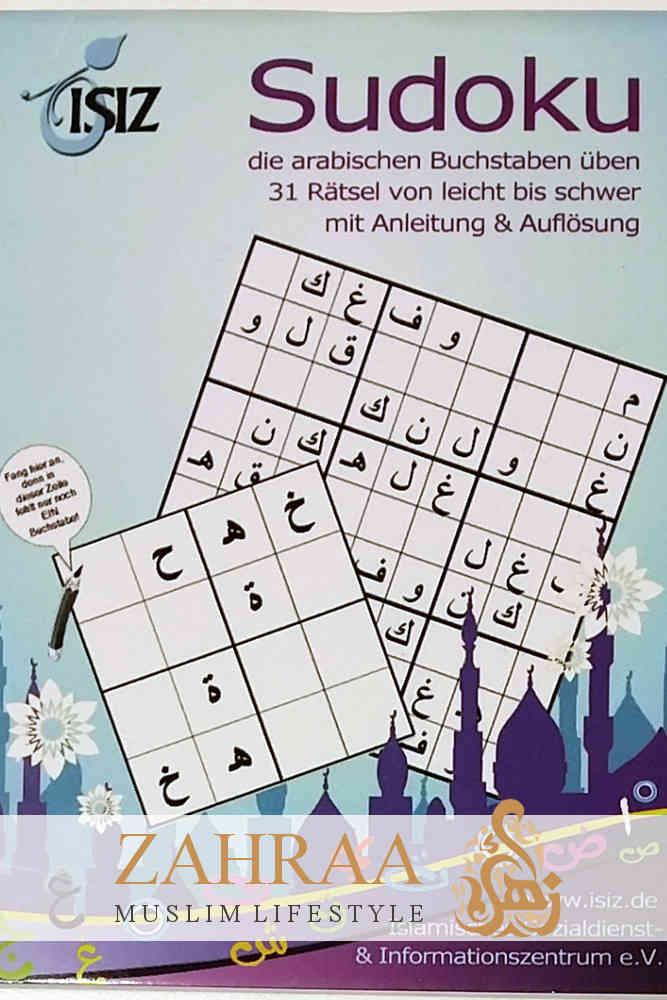 Sudoku - ZAHRAA