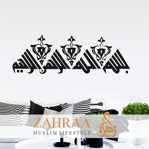 Wall Sticker Basmala Large 543