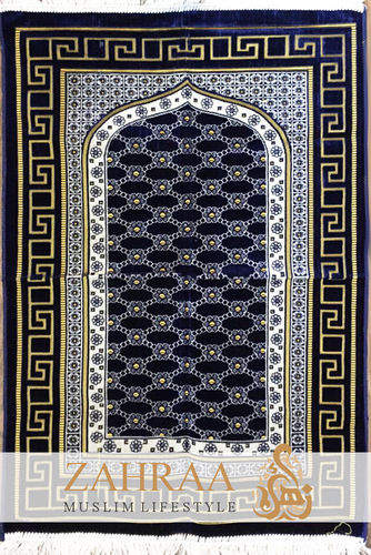 Prayer Mat Blue II