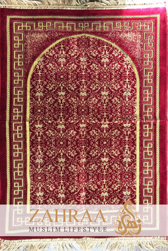 Prayer Mat Dark Red IV