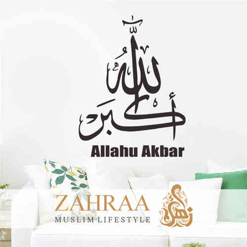 Wall Sticker Allahu Akbar 507S