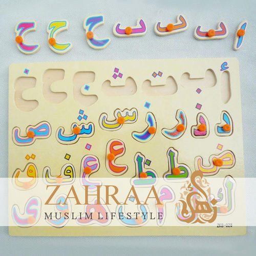 Puzzle Arabisches Alphabet
