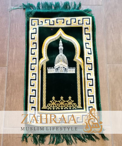 Prayer Mat Kids Green