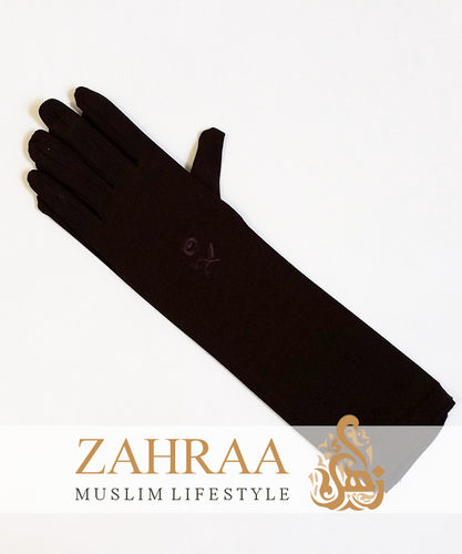 Long Gloves Dark Brown