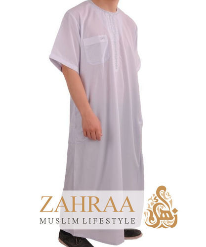 Qamis Men Shortsleeve White