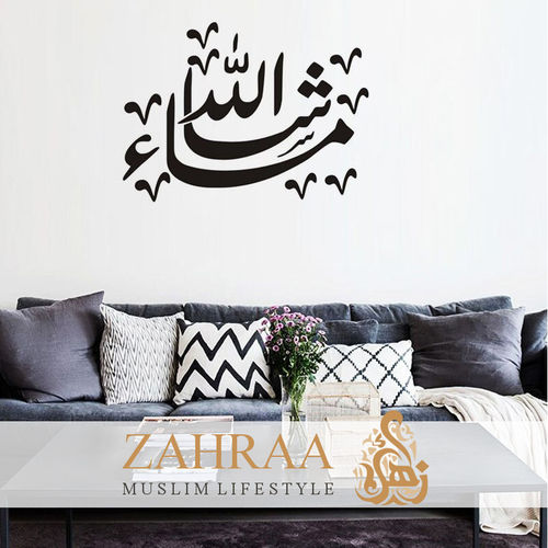 Wall Sticker Ma Sha Allah