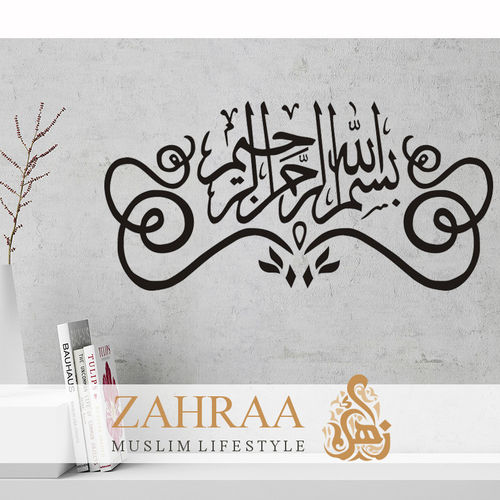 Wall Sticker Basmala JD1026A0