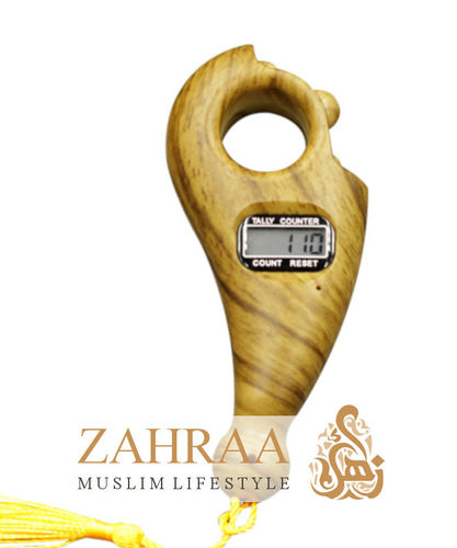 Dhikr Counter Beads Wood Look Light