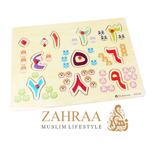 Puzzle Arabic Numbers