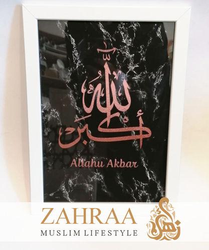 Poster Marble Black Red Allahu Akbar