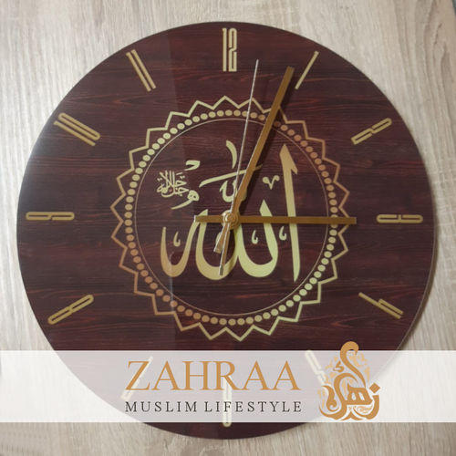 Wall Clock Wood Look Allah