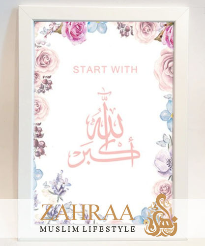 Poster Pastel Start With Allahu Akbar
