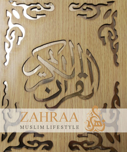 Wooden Quran Stand Big Middle Beige
