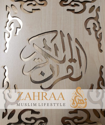 Wooden Quran Stand Big Light Beige